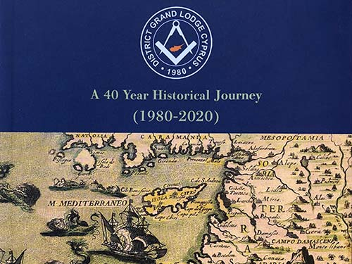 A 40 Year Historical Journey (1980 – 2020)